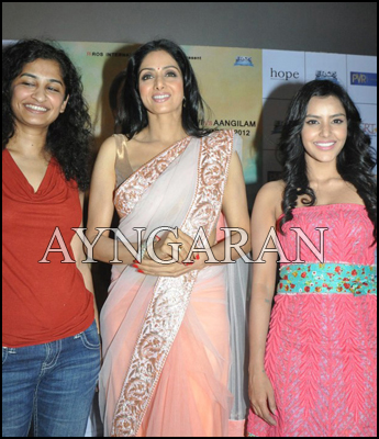 English Vinglish Movie Trailer Launched