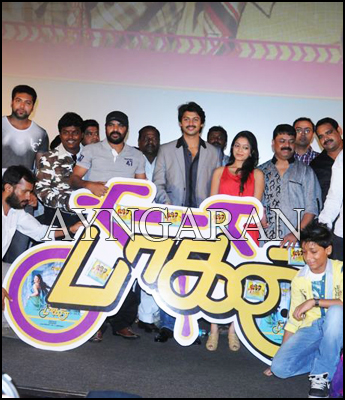 Paagan Audio Launched
