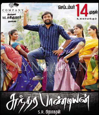 Sundarapandian good business