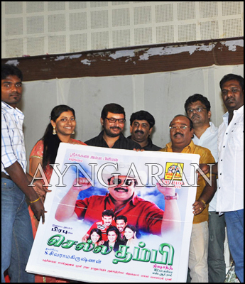 Chellathambi Audio Launched