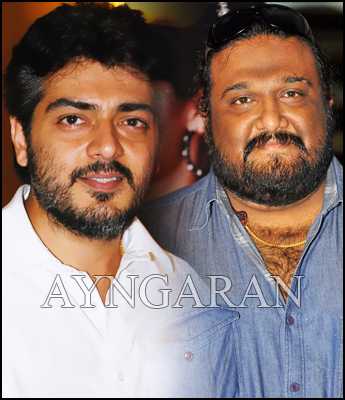 Ajith and Shiva film