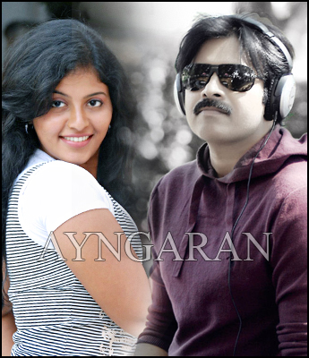Anjali pairing with Power star