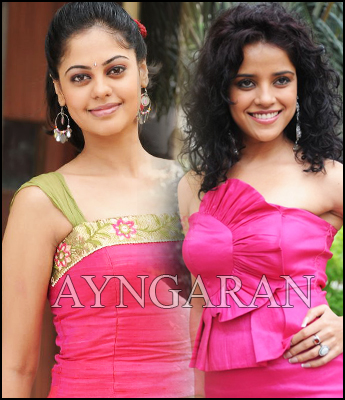 Bindu Madhavi and Pia gets hurt