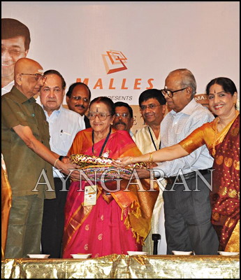 Celebrating 60 Years of UAA Inaugural Function held