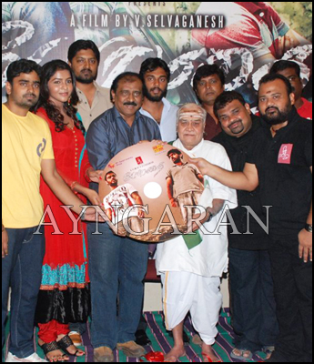 Bodhai Short Film Audio Launched