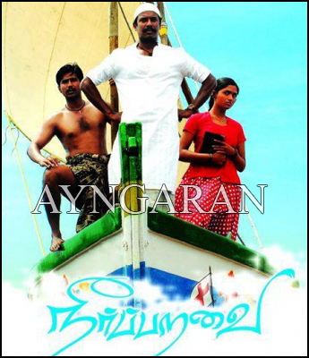 Neerparavai is emotional