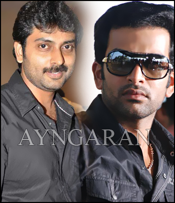 Narain and Prithivi together again