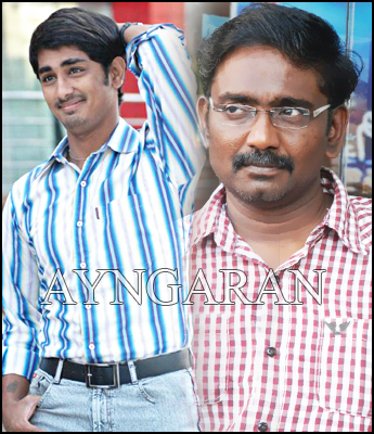 Vasanthabalan and Siddarth together