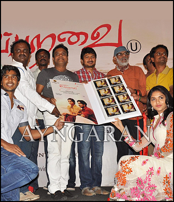 Neerparavai Audio Launched