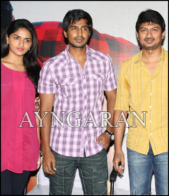 Neerparavai Movie Press Meet held
