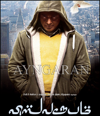 Vishwaroopam gets a clear U