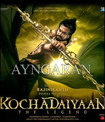 Kochadaiyaan may be a pongal treat