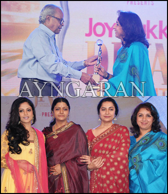 JFW Divas Of The South Award Show held