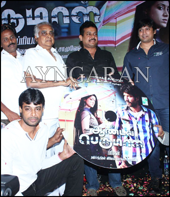 Aandava Perumal Movie Audio Launched