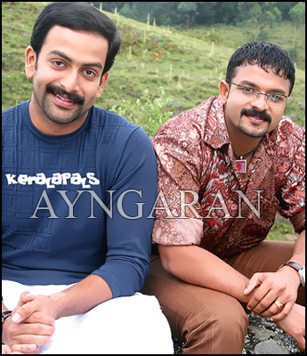 Jayasurya and Prithivi together