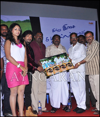 Neengatha Ennam Movie Audio and Trailer Launched