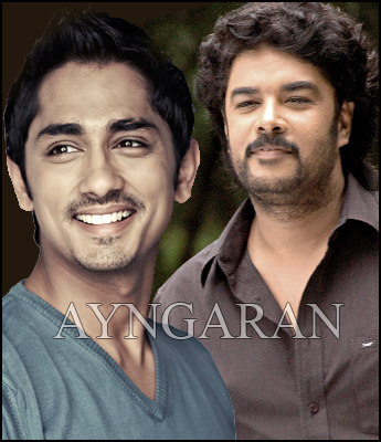 Sundar C and Siddarth team up