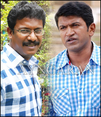 Samuthirakani with Puneeth