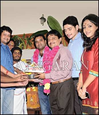 Panivizhum Nillavu Movie Launched