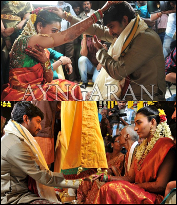 Nani enters marital bliss
