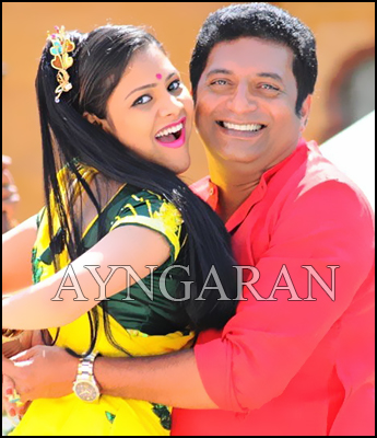 Prakash raj in a perfect Kuthu song