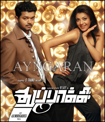 Thuppaki with a clear U