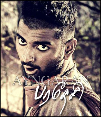 Paradesi movie updates