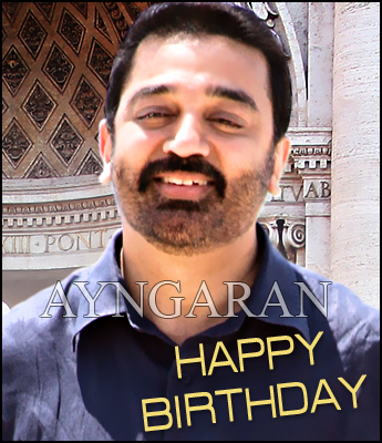 Ulaganayagan celebrates his birthday