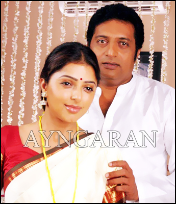 Bhumika and Prakashraj is Pen adimai illai