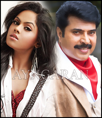 Karthika with Mamooty and Dileep