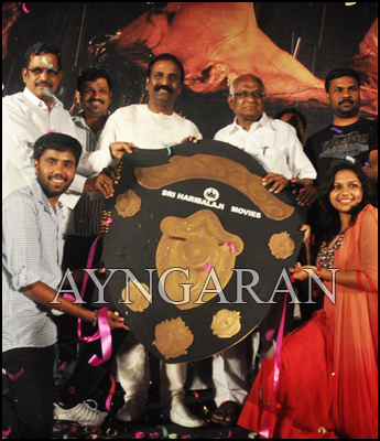Yamuna Audio Launched