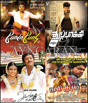 Diwali Releases
