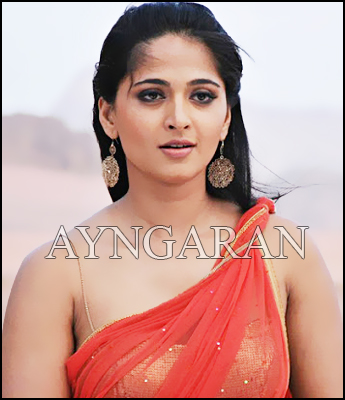 Kahaani with Anushka shetty