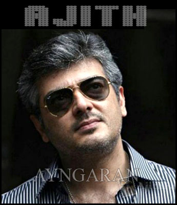 ARM ready for Ajith
