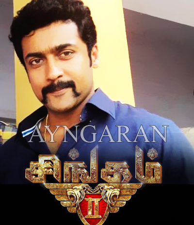 Singam 2's connection with Hollywood