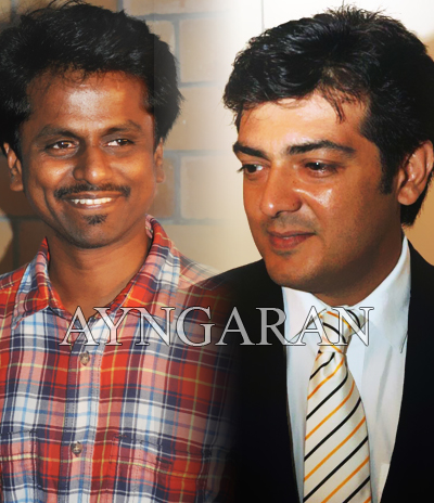 ARM and Thala may join
