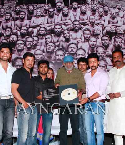 Paradesi Audio Launched