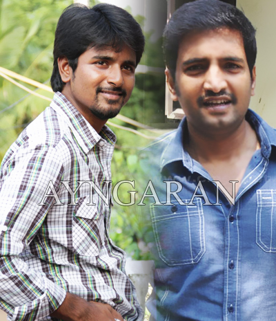 Is it santhanam or siva karthikeyan