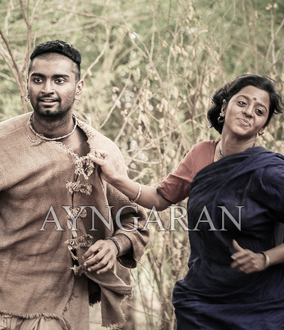 Paradesi all set to rock