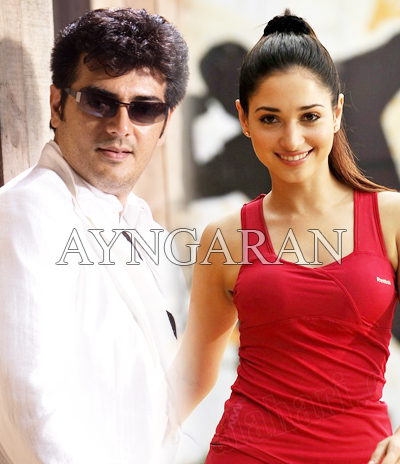 Tamannah with Ajith