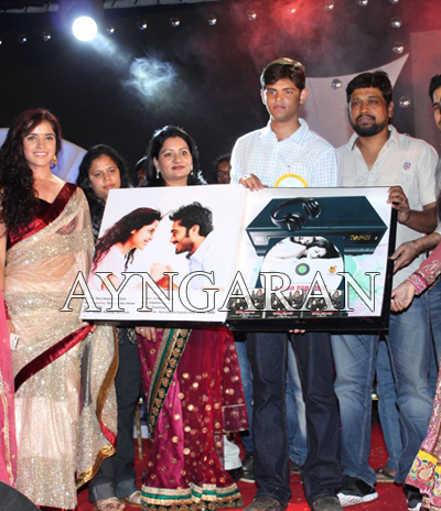 Sattam Oru Iruttarai Audio Launched