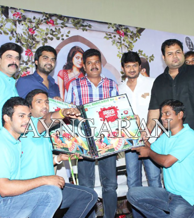 Kanna Laddu Thinna Aasaiya Movie Audio Released