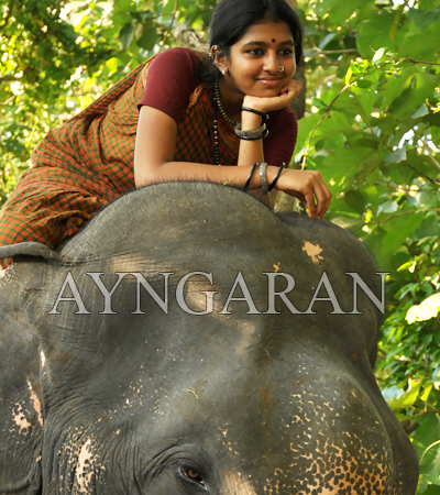 Kumki is a pure love story