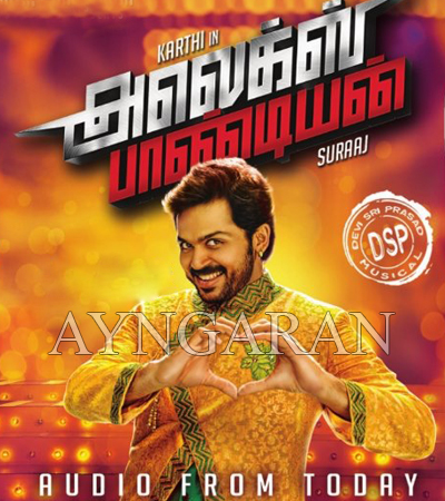 Alex pandian music release today