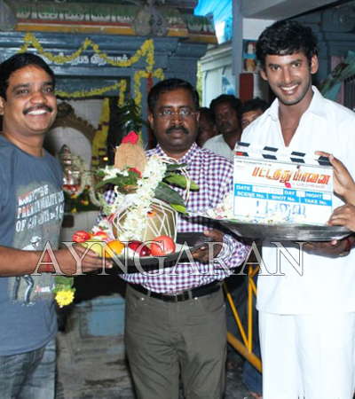 vishal's next film