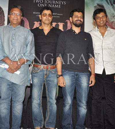 DAVID Movie First Look Trailer Launch held