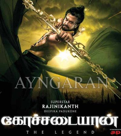 Kochadaiyaan's track gearing for release