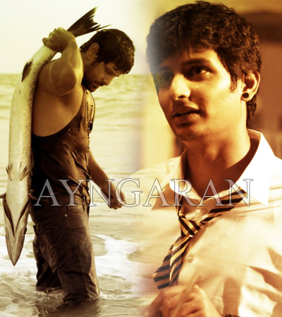 Vikram and Jiiva's next ready
