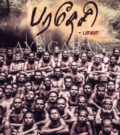Paradesi delayed further