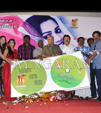Vidiyum Varai Pesu Movie Audio Launched